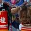 桂町獅子舞